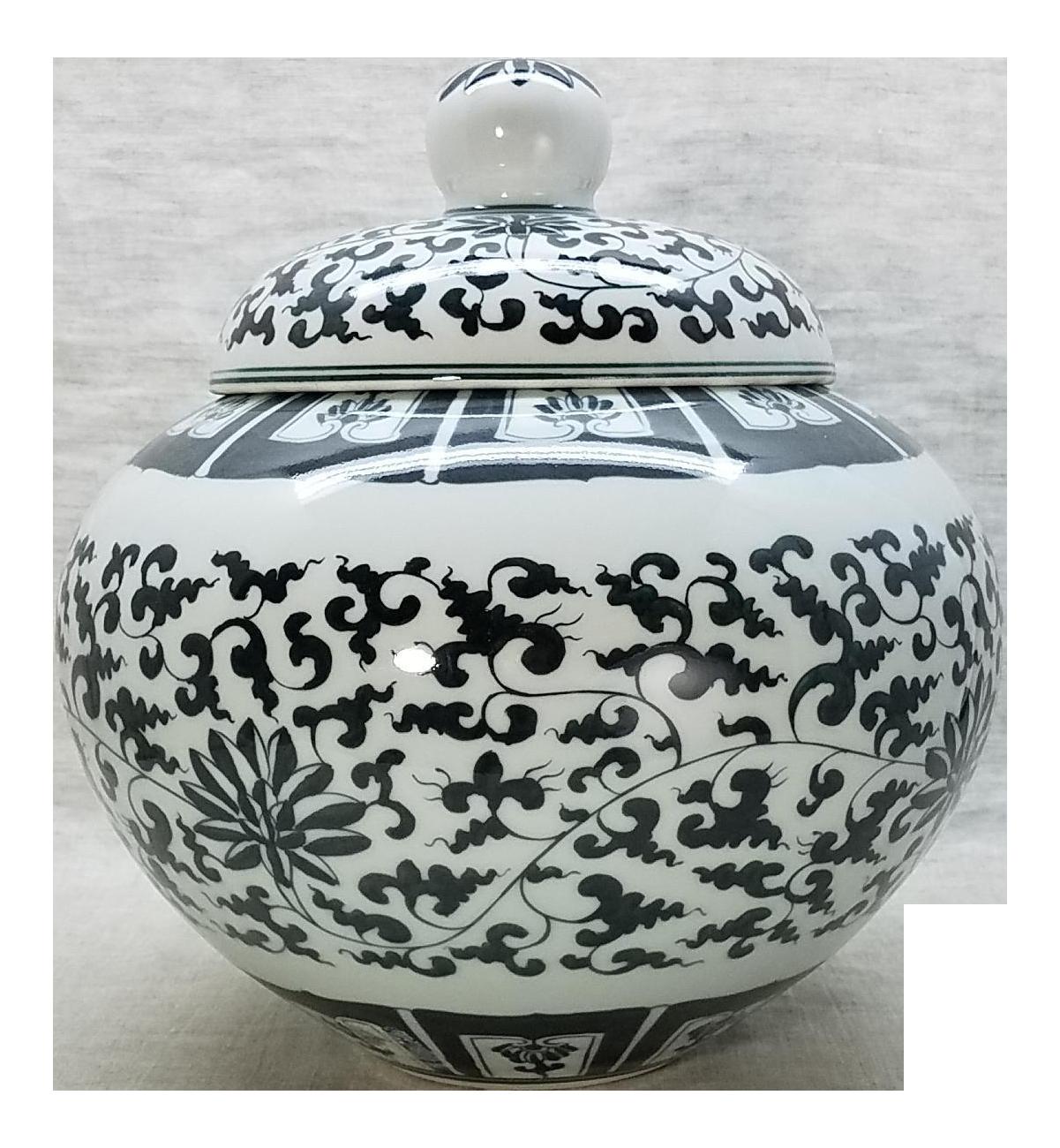 Williams Sonoma Black Amp White Ginger Jar Chairish