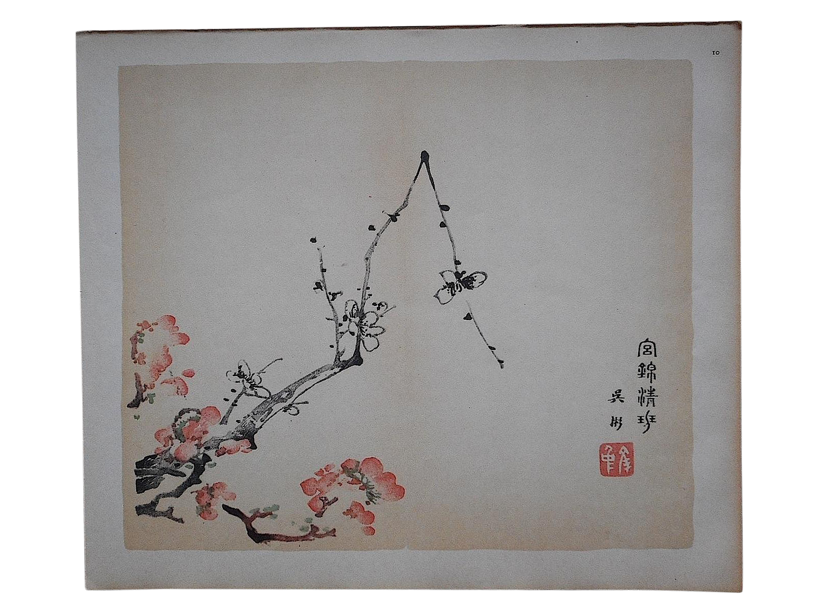 Vintage Chinese Lithograph Chairish
