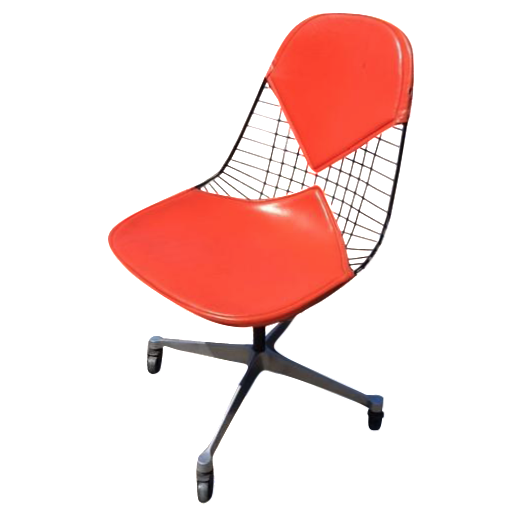 Eames dkr chair for herman miller chairish for Chaise eames dkr