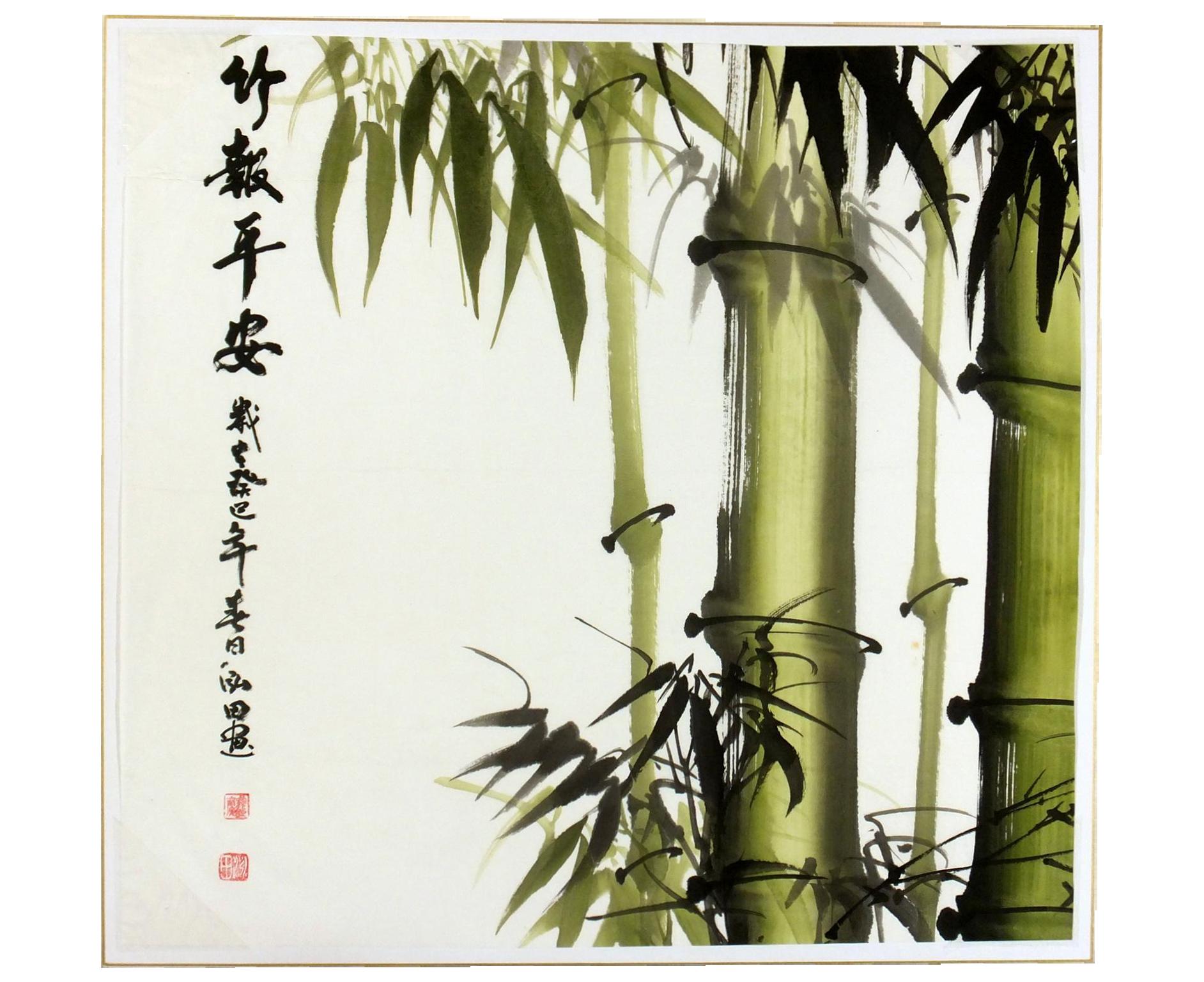 Bamboo Ink Wash Drawing | Chairish