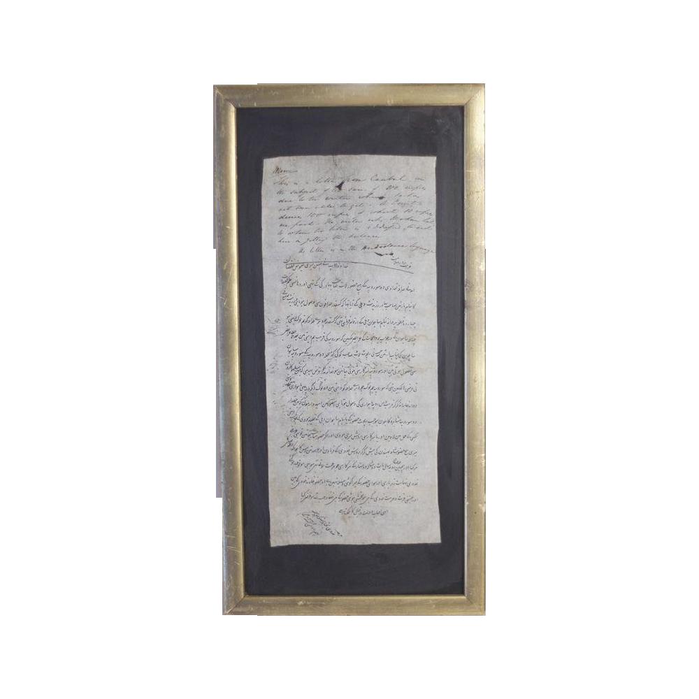 Vintage framed script art chairish Script art
