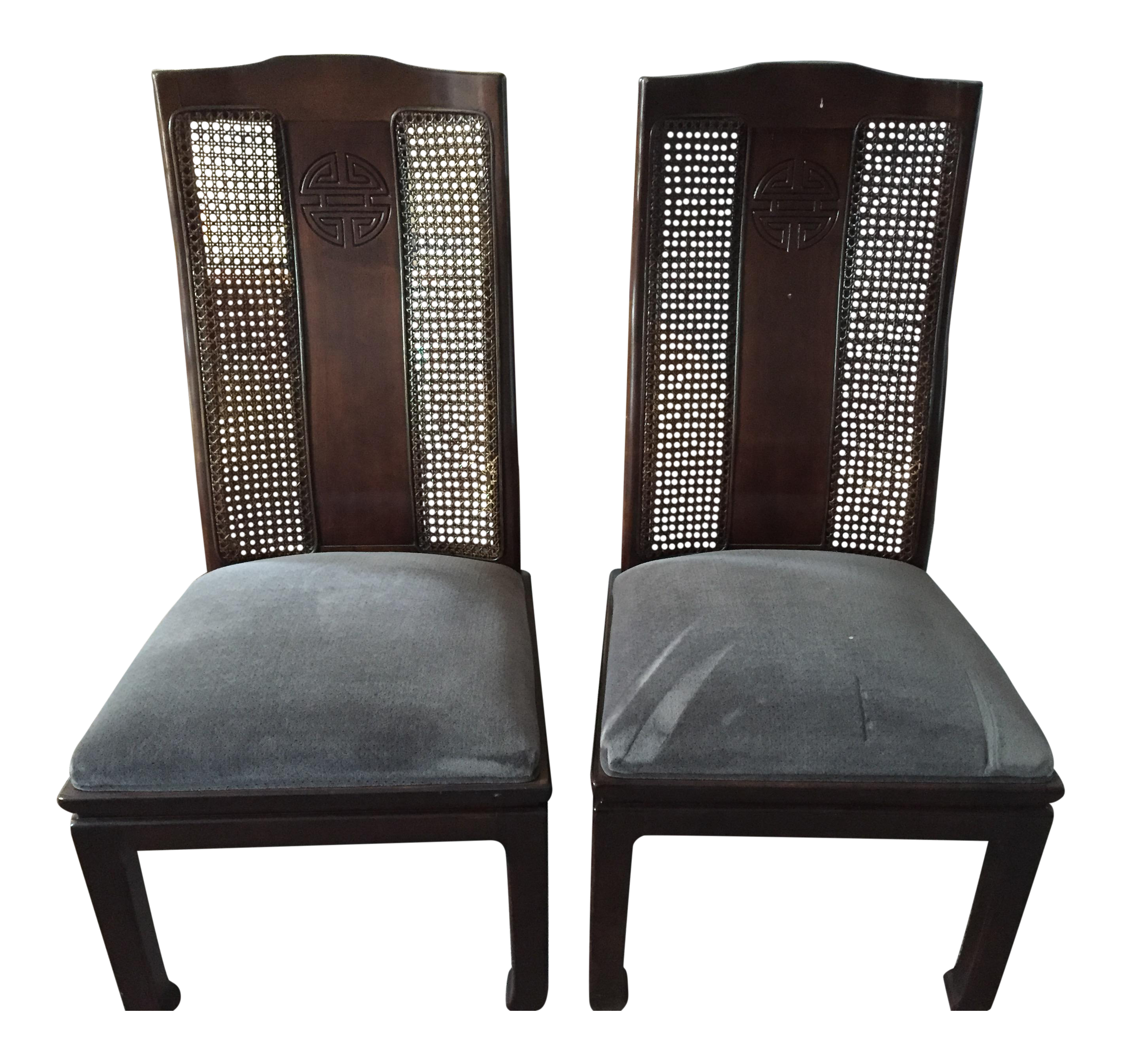 Bernhardt Asian Style Cane Dining Chairs A Pair