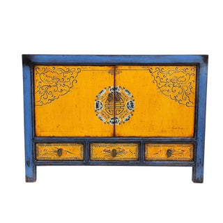 Blue & Yellow Mongolian Sideboard