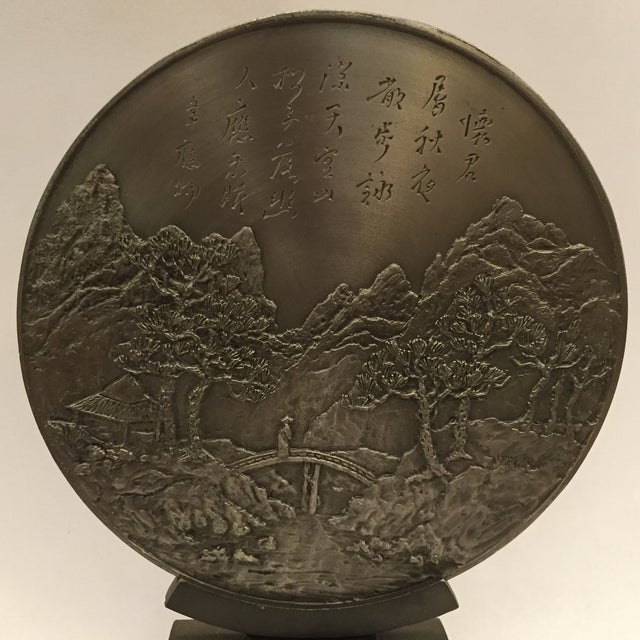 Selangor Pewter Collector's Asian Motif Plate - Image 2 of 11
