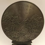 Image of Selangor Pewter Collector's Asian Motif Plate