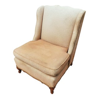 Mid-Century Beige Slipper Chair
