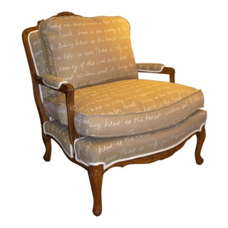 Vintage Carved Oak Bergere Chair