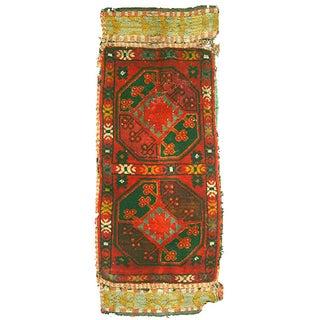 """Old Uzbek Small Pile Rug Napramash #7 - 17""""x 42"""""""