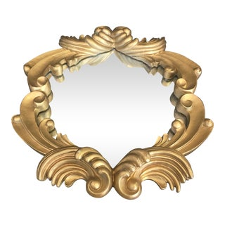 Vintage Gold Toned Wall Mirror