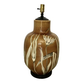 Mid-Century Floral Ceramic Table Lamp