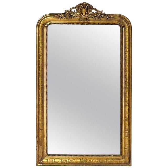 Image of Louis Philippe Giltwood Mirror