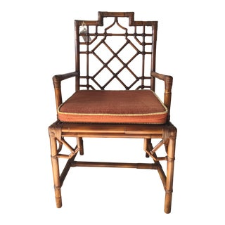 Asian Style Rattan Chair