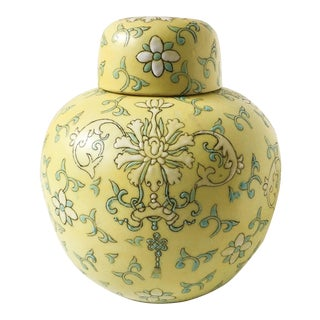 Pretty Little Yellow Hong Kong Ginger Jar