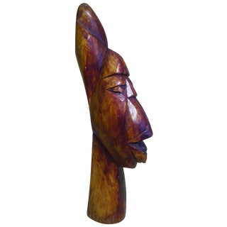Mid Century Carved Wood Tribal Face