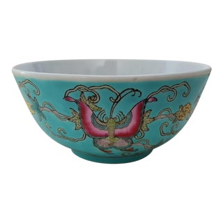 Vintage Chinoiserie Butterfly Chintz Hand Painted Turqouise Trinket Bowl