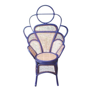 Anthropologie Peacock Chair