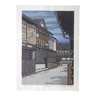 Vintage Japanese Woodblock, Nishijima