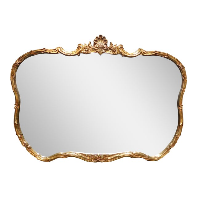 Vintage French Louis XVI Style Wall Mirror - Image 1 of 11