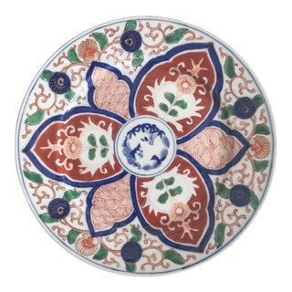 Antique Chinese Imari Tobacco Blossom Plate, 19th Century