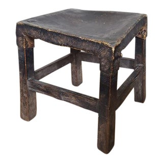 African Leather & Wood Stool