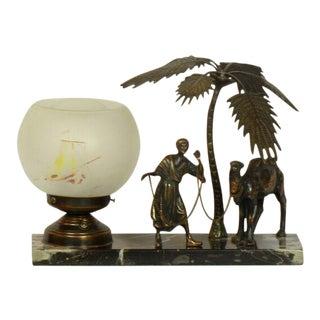 Deco Oasis Lamp