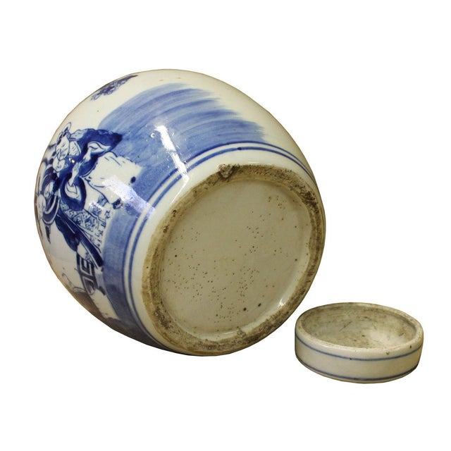 Chinese Oriental Small Porcelain Ginger Jar - Image 4 of 6
