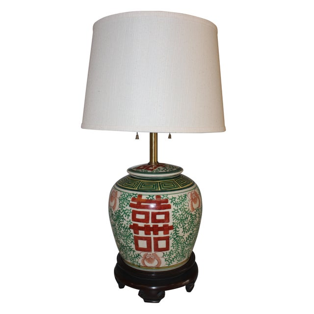 Image of Norman Perry Ginger Jar Lamp