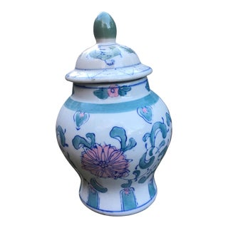 Vintage Chinoiserie Ginger Jar in Mint Green, Blue and Pink Lotus Flower Design