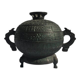Chinese Copper Ice Bucket