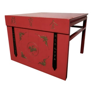 Chinese Red Lacquered Altar Table