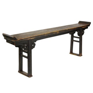 Rare 18th-Century Chinese Altar Table