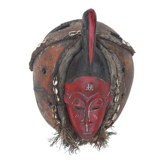 Guro Tribe Mask