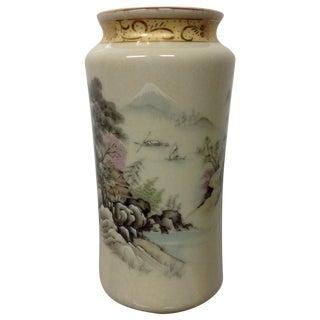 Japanese Arita Hand-Painted Porcelain Vase