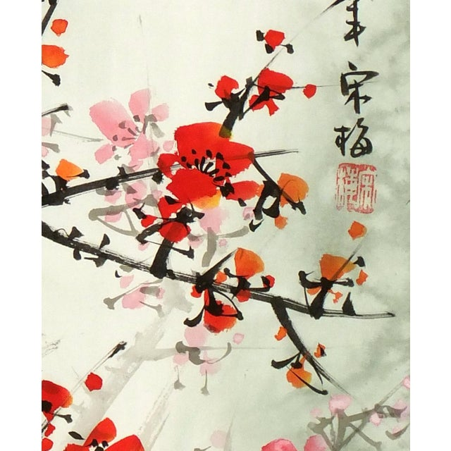 Chinese Red Plum Blossoms Silk Serigraph - Image 3 of 5