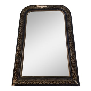 Late 19th C Louis Phillipe Mirror