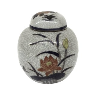 Hand Painted Japanese Porcelain Ginger Jar