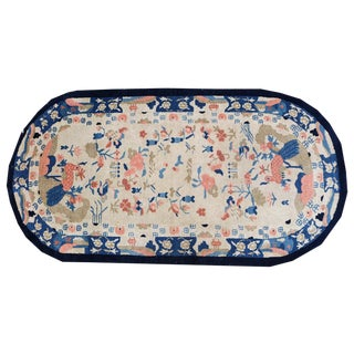 Antique Classic Beijing Chinese Oval Rug - 3' X 5'7