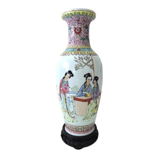 Qianlong Baluster Vase & Stand