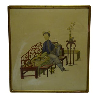 "Vintage ""Relaxing"" Framed Chinese Print"