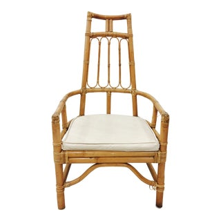 Franco Albini Rattan Arm Chair