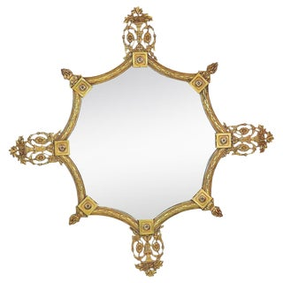 French Style Brass Hanging Mirror