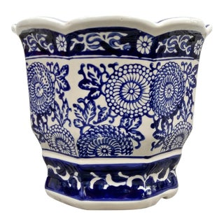 Blue & White Octagonal Floral Planter