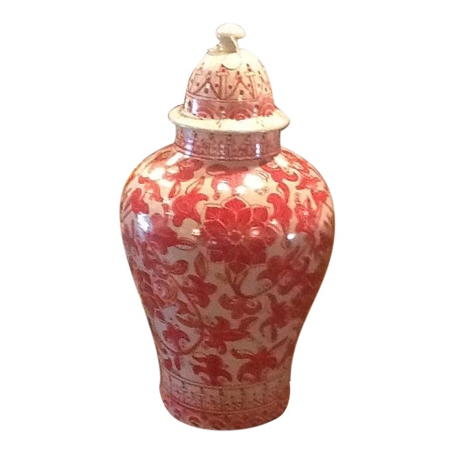 Image of Mexican Ceramic Covered Jar