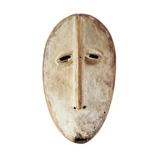 Carved Wood African Lega Mask