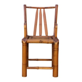 Traditional Chinese Zen Style Bamboo Reclining Relax Back Arm Chair