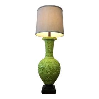 Mid-Century Modern Oriental Lamp