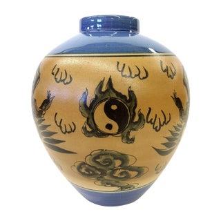 Chinese Artisan Yin Yang Clay & Ceramic Vase
