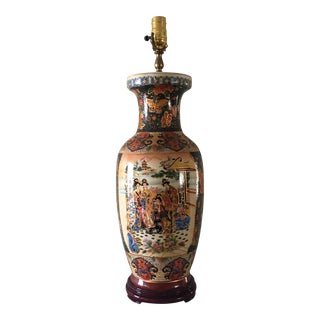 Vintage Chinese Hand Detailed Lamp