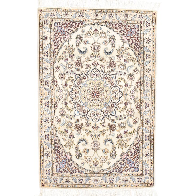 Fine Persian Nain Silk & Wool Rug - 3' X 5' - Image 1 of 2