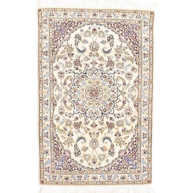 Image of Fine Persian Nain Silk & Wool Rug - 3' X 5'